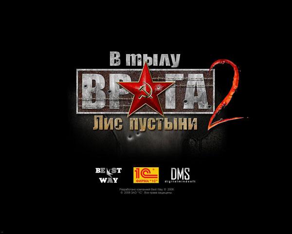 Patch Патч (Ил-2 Штурмовик: Забытые сражения) 4.11m + HotFix 4.11.1 RUS тор